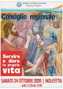 """Consiglio regionale: """"SERVIRE E DARE LA PROPRIA VITA"""" @ Molfetta"""